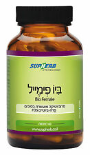 SupHerb-Bio Female a special probiotic formula to enhance women's health 030569