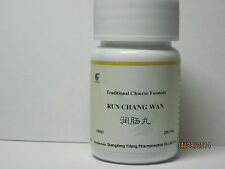 Run Chang Wan (Smooth Tea Pill, Smoothing Intestines Pill)  200 Pills, by E-Fong
