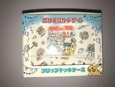More details for pokemon center deck box alola deck box