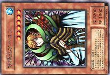 Ω YUGIOH CARTE NEUVE Ω SECRET ULTRA RARE S2-01 Fairy King Truesdale