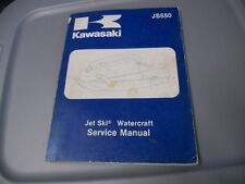 Factory Service Repair Shop Manual 1982 - 1983 Kawasaki JS550 99963-0051-01