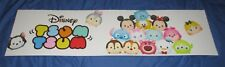 TSUM TSUM Toys R Us Exclusive Display/Sign Lot (LARGE 4' x 1') Disney/Stitch +