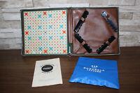 Vintage Travel Scrabble, De Luxe Made in England - Caravan, Camper, Compact Game
