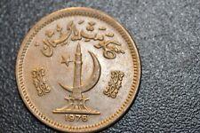 1976 PAKISTAN 50 PAISA COIN!   CC463XXX
