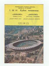 Orig.PRG    EC 1   1983/84   DINAMO MINSK - DINAMO BUKAREST  1/4 FINALE  !!  TOP