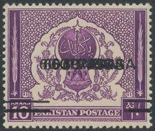 PAKISTAN N°255A** Triple surcharge, TRÈS TRÈS BEAU, 1968-1970 MNH