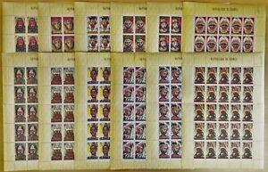 E838. Guinea - MNH - Art - Culture - Portraits - Full Sheet - Wholesale