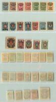 Russia 🇷🇺 Wrangel 1921 SC 236-253 mint . e7310