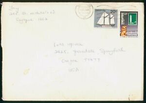 Mayfairstamps Singapore 1984 to OR USA Sailing Boat Lion Sculpture Cover wwo_529