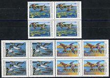 6100 - RUSSIA  1990 - Birds - Ducks - MNH(**) Set - Block of 4