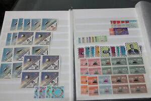 YEMEN - UNMOUNTED MINT COLLECTION IN 4 PAGES OF STOCKSHEETS