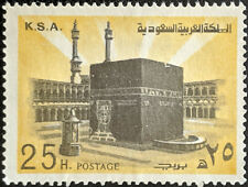Stamp Saudi Arabia 1977 25H Holy Kabba in Mecca Used