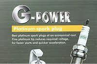 NGK G-Power Platinum BCPR6EGP 7088 Honda Prelude A20A4 B20A6 ENGINE 86-91