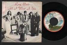 """7"""" ROXY MUSIC ALL I WANT IS YOU / YOUR APPLICATION'S FAILED MADE IN GERMANY 1974"""