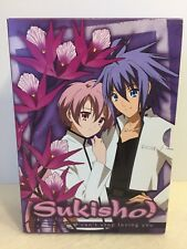 Sukisho! complete series collection box set + OVA / NEW - anime on DVD