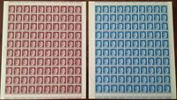 Stamp Germany Mi 789,91 Sc 512,14 Sheet 1941 WWII Fascism War Era Hitler MNH