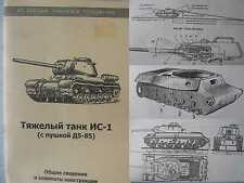 Russian Tank IS-1 (with Gun D5-85). Linear Plans