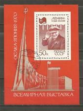 "RUSSIA - 1970 World Fair ""EXPO-70"" - CTO MINIATURE SHEET."