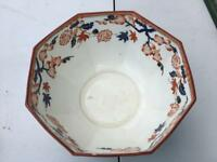 Wedgwood Octagon Serving Bowl Crescent Pattern England c. 1881