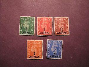Oman Scott# 16-20 King George VI 1948 Overprint MNH C40