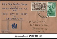 FIJI - 1951 FIJI'S FIRST HEALTH STAMPS - KGVI - 2V - FDC