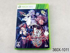 Bullet Soul Region Free Xbox 360 Japanese Import Japan Xbox360 US Seller B