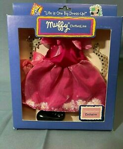 RARE VINTAGE MUFFY VANDERBEAR IMAGINARIUM Muffy Pink Star Princess MINT/BOX
