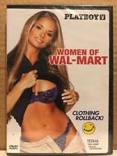 Playboy - Women of Wal-Mart - Clothing Rollback - DVD - BRAND NEW!
