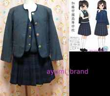 E58 ^_^ Japanese SchoolGirl Uniform Set. Excellent. Prestige School Katogakuen.