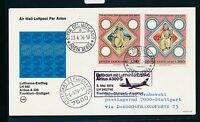 80571) Vatikan, Zul. zu  LH FF Frankfurt - Stuttgart 3.5.76, sp card