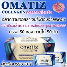 25 bags Omatiz Collagen Peptide Collagen Pure 100% from the skin deep sea fish