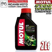 ACEITE MOTOR MOTO MOTUL 5100 4T 10W50 10W-50 10W 50 SEMISINTÉTICO - 2 LITROS LT