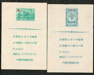 RARE Korea Presentation Sheets MI 57-8 Similar to Sc#B1 &2 400-1000 Minted Total