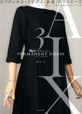 The Silhouette Permanent Dress by Atelier Suzuki - Japanese Craft Book