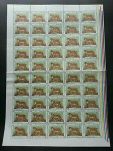 [SJ] Nepal Tigers 1975 Fauna Wildlife Big Cat (sheetlet) MNH *see scan