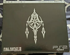 Final Fantasy XII - Limited Edition Japan PlayStation 2 Console