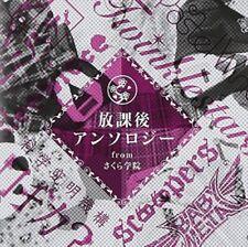 Houkago Hokago Anthology from Sakura Gakuin CD Japan Japanese J-POP