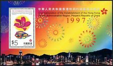Hong Kong 1997 SG#MS906 Special Administrative Region MNH M/S #D76430
