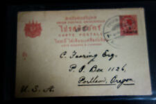 Thailand Stamps Old Time Post Card mailed to Attorney Portland Or