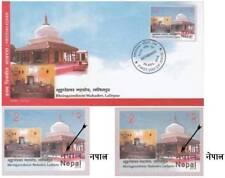 Nepal POSTAGE STAMP – LORD SHIVA – RELIGION – HINDU – ERROR - 2016