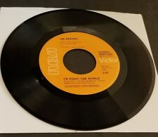 Jim Reeves I'd Fight The World NM/What's In It For Me 1974 ORIGINAL 45 EXCELLENT