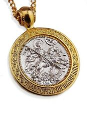 Fine Jewelry Gold 925 Silver Orthodox Icon Saint St George Medal Pendant w Chain