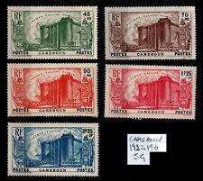 CAMEROUN : Série RÉVOLUTION 192 à 196, Neufs SG = Cote 100 € / Timbres COLONIES