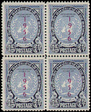 Thailand Block Stamps