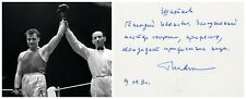 1956 Melbourne Olympics Boxing Gold GENNADY SHATKOV  Orig Autograph from 1990