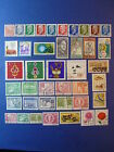 LOT 646 TIMBRES STAMP DIVERS ALLEMAGNE DDR ANNEE 1955 - 1977
