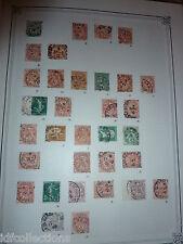 Collection france oblitération cachet periodique sur Blanc,Semeuse,+de180 tbres