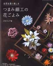 Seasonal JAPANESE TSUMAMI Fabric Flowers from January to December Japanese Book