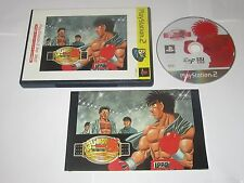 Hajime no Ippo: Victorious Boxers - PlayStation 2 PS2 Japan Import