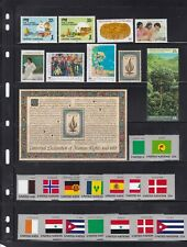 UNITED NATIONS 1988 YEAR SET WITH FLAG ISSUES. MNH